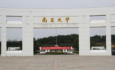 台正炮塔铣床MX-4HG是南昌大学的实训助手