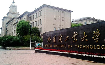 台正炮塔铣品牌产学研融合装备制造——哈尔滨工业大学