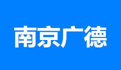 炮塔铣床品牌,台正让南京用户安心