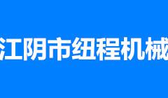 江阴炮塔铣床,台正配套供应商